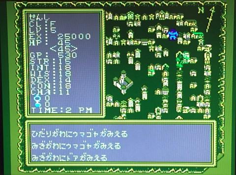 FC版AD&D ヒルズファー