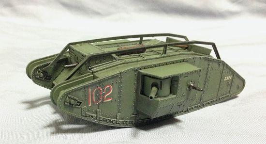 1/72 EMHAR Mk.IV Male