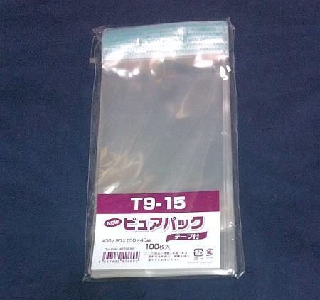 新ファミコンROMカセット個別収納袋