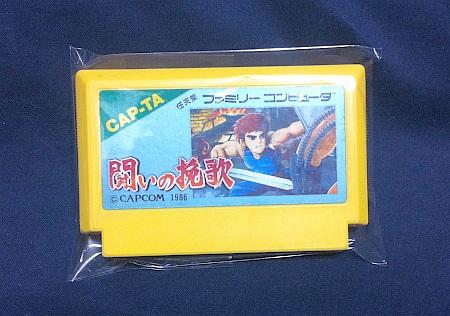 新ファミコンROMカセット個別収納袋2