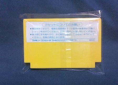 新ファミコンROMカセット個別収納袋3