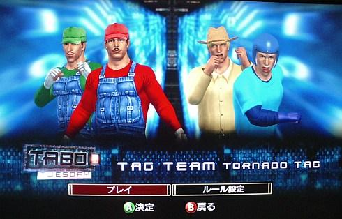 WWE 2007 SVR