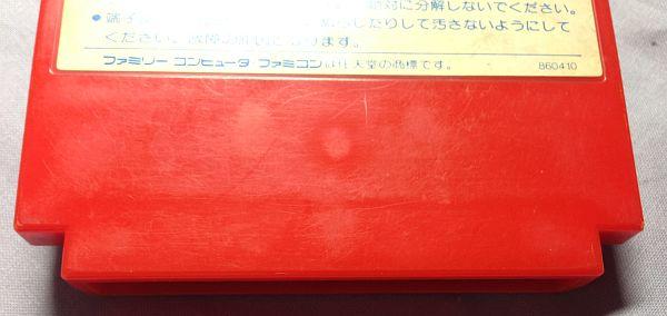 ファミコンカセット