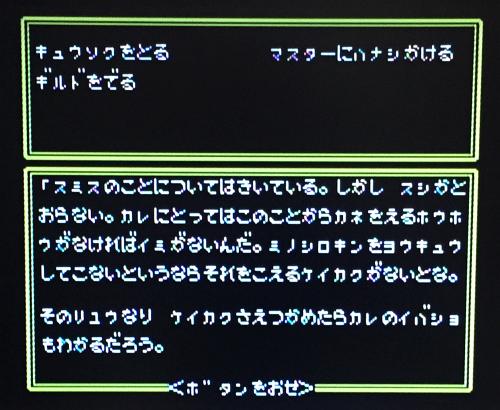 AD&D ヒルズファー