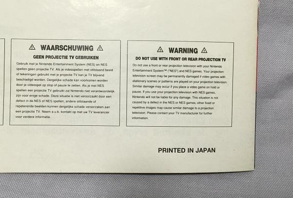 ライオン・キング欧州NES版