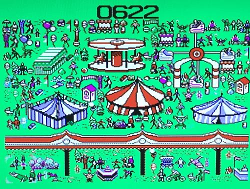 NESソフト