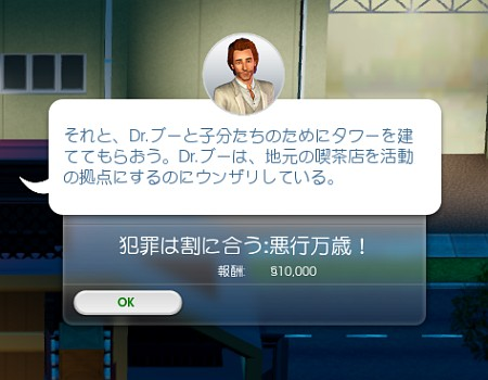 Dr.ブーのチャレンジ
