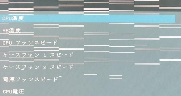 グラフィックボード故障