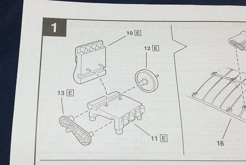 ライトフライヤーエンジン