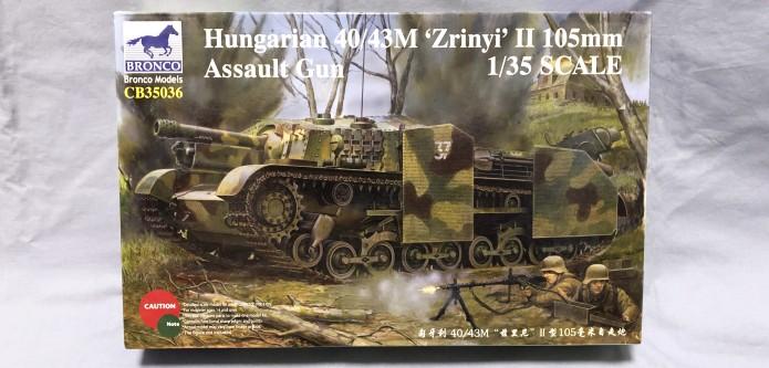 40/43M ズリーニィII